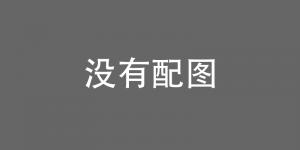 欢迎武磊回到国家队👏国足520训练日志