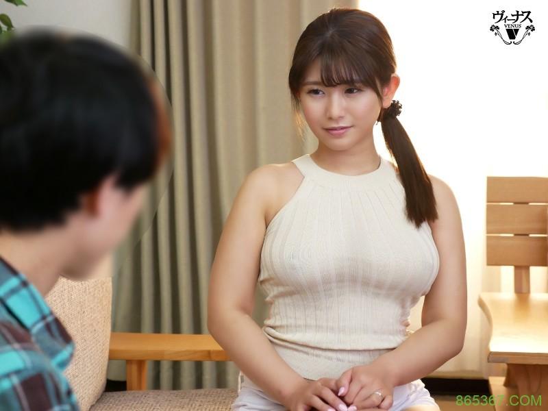 百瀬あいり(百濑爱里)作品VENX-041 :巨乳大嫂用身体安慰失恋小叔。