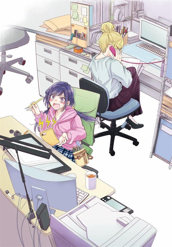 欢迎来到笑容不断的职场漫画-欢迎来到笑容不断的职场全集免费目录