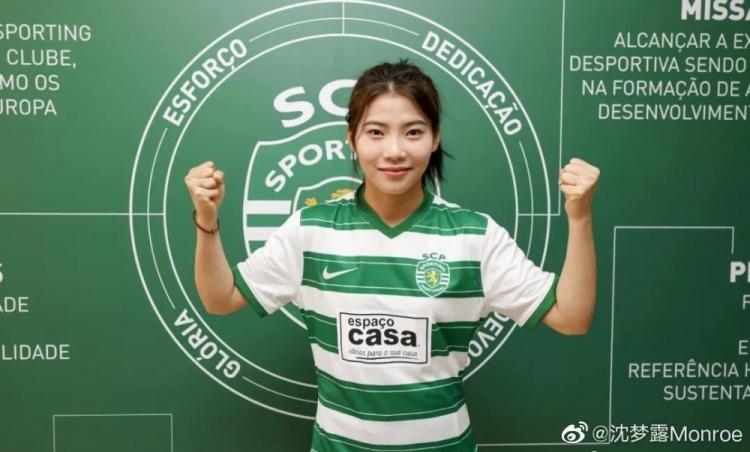 沈梦露:很开心加入葡萄牙体育,我相信是一个很好的开始