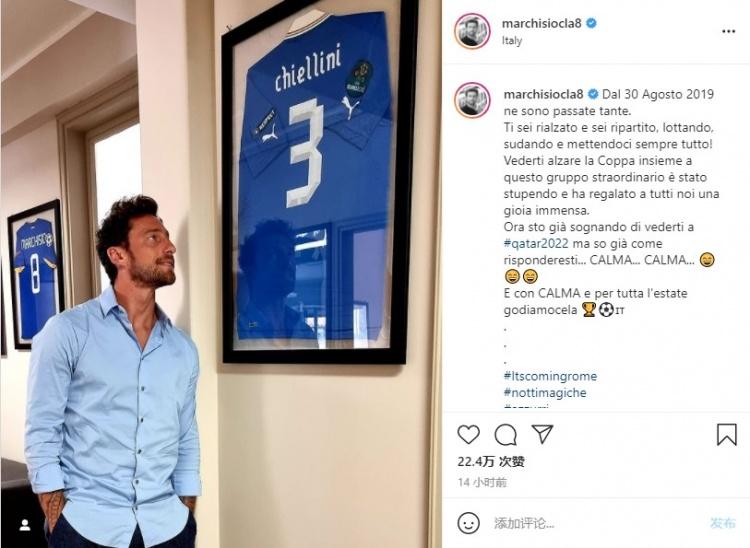 马尔基西奥发文:期待在世界杯见到你,基耶利尼