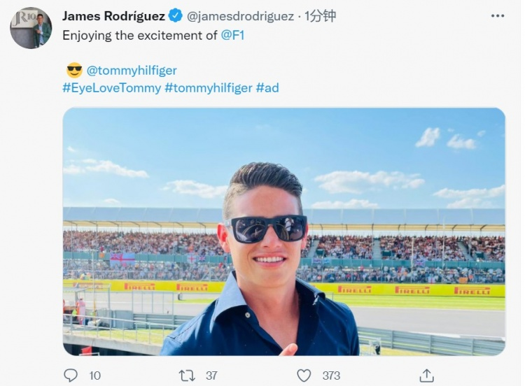 享受速度与激情,J罗晒观看F1英国站正赛照片