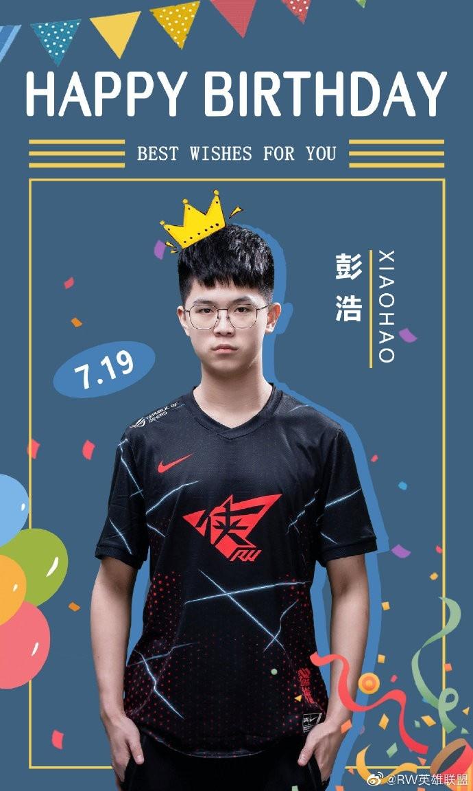 RW战队:今天是打野选手Xiaohao的19岁生日