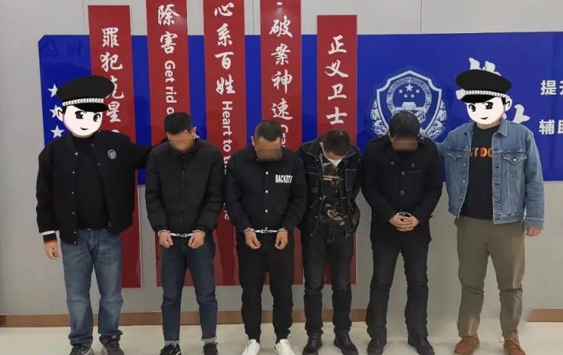 山东烟台警方连续抓获6名电诈犯罪嫌疑人