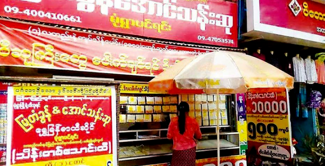 缅甸彩票市场陷入低迷 奖金缩水近八成