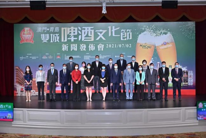 """为期24天的""""2021澳门青岛双城啤酒文化节""""于永利皇宫拉开帷幕"""